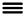 Hamburger three horizontal bars menu icon.
